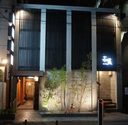 yukai02